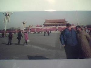 Tianemen Square