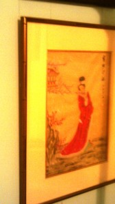 A picture I bought on the Wan Fun Jing from an artist going by the English name Merrick
